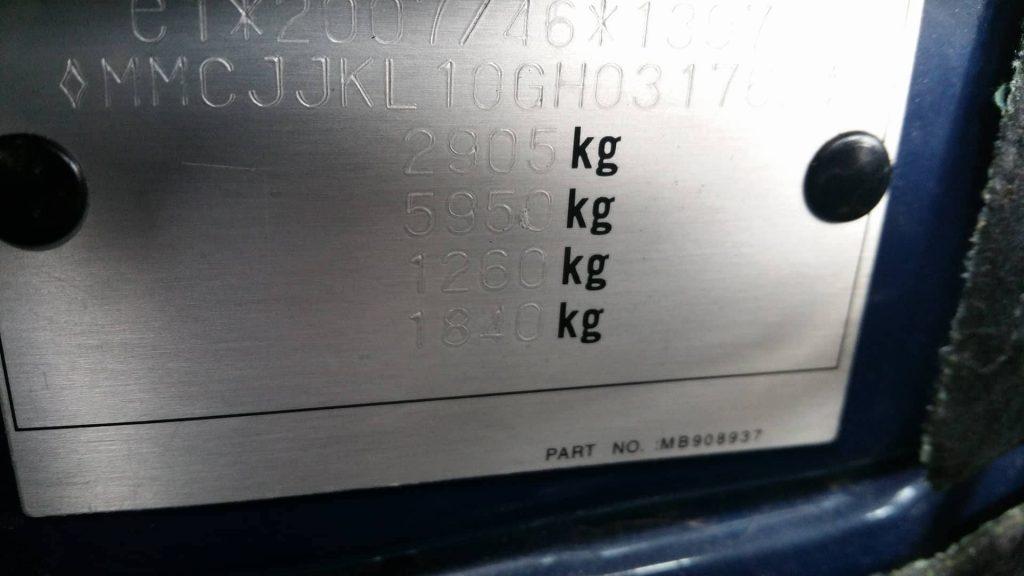 Mitsubishi L200 weight plate