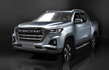 New Peugeot Pickup 2020